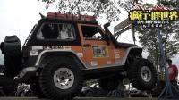 古火山下的雨林争霸! 第六届JORC越野车雨林挑战赛 Part1 车检