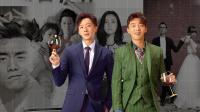 为什么华语性喜剧《前任3》能破18亿人民币?