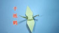 千纸鹤的折法 简单的手工折纸教程