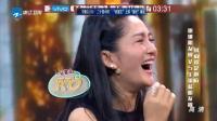 谢娜终于败给王祖蓝了, 祖蓝一句话直接KO, 谢娜无言以对笑翻!