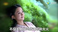 《花千骨2》将拍, 女主不变, 霍建华遭换角, 杀姐姐由鹿晗演?