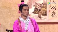 文松 杨树林小品: 为争老丈人翡翠使手段, 台上台下人都笑晕!