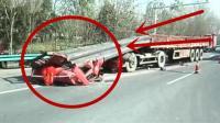 大货车急刹车满载钢管把车头瞬间削平 , 如果没有监控谁会相信!