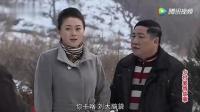 刘大脑袋大白天对杨晓燕动手动脚, 谢广坤前来英雄救美了