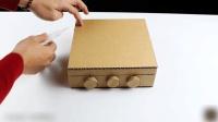 纸板保险箱, 看看其设计的奥秘