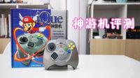 一场失败的实验:这款任天堂游戏机只在中国发售「废铁战士」