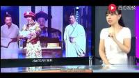 台湾节目 台湾人应该多看看大陆这档节目, 才知道什么是好