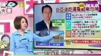 台湾媒体: 台湾还在装睡, 大陆比亚迪的电动巴士都卖到苗栗了