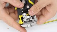 这才是男人手中极品玩物! 非常实用的多功能工具钳