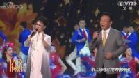 李谷一和蒋大为舞台上演唱《祝愿歌》这两位的歌声谁人敢喷
