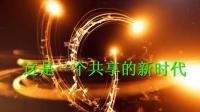 凌晨4点的北京 每个为梦打拼的人就是城市最真实的模样