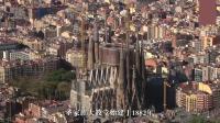 """用时最长的工程建了135年, 这是世界最大的""""烂尾楼"""""""