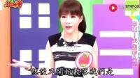 这个大陆妹在台湾节目上霸气回应主持人! 有种扬眉吐气的感觉
