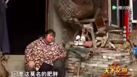300斤胖媳妇遭老公嫌弃, 对她进行家暴并提出离婚