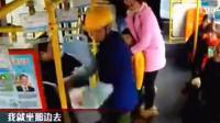 一农民工公交车上让座遭歧视羞辱, 乘客看不下去了!