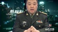 中国真的很强大, 中国军费持续两位数增长
