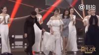 2017微博之夜, 张一山跟在杨紫后面上台, 默默给杨紫提起拖地长裙