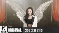 [Special Clip] SUNMI (宣美) _ Heroine