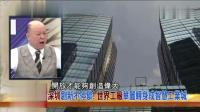台湾媒体: 广东深圳的伟大源于开放, 台湾差源于内守, 我们害怕开放