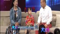3岁多的小女孩超萌, 能教爸爸唱歌、说普通话, 太厉害了