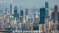中国最神秘的3个地方, 科学家都无法解释, 至今仍是未解之谜