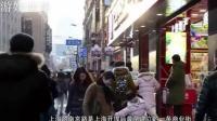 """中国最著名的3条步行街, 其中一条全长1450米, 被誉为""""东方莫斯科"""""""