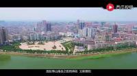 湖南省衡阳县——美丽热情的衡阳欢迎你到来!