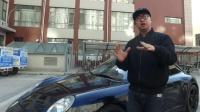 作为汽车界理财产品, 怎么买二手保时捷911, 李老鼠告诉你