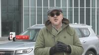 《四万说车》之哈弗SUV凭啥卖这么火?
