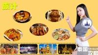 泰国省钱游攻略|初到曼谷, 1000猪带你吃住玩翻曼谷