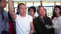 陈翔六点半: 奇葩父子公交车惨遭众人冷眼排斥