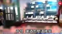 台湾节目: 日本综艺好奇大陆的发展, 竟偷偷潜入上海?