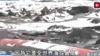 台湾主持人: 大陆这工程逆天了, 这环境哪是人能待的?
