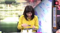 台湾美女还炫耀信用卡, 根本想不到大陆路边摊这样付钱?