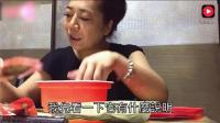 台湾大妈第一次体验大陆懒人火锅, 大陆还有这么神奇的玩意?