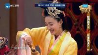 王丽坤现场吃这种面包, 都以为很美味, 没想到马丽一句话应验了!
