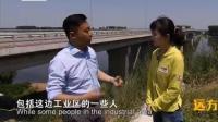 中国人看到塞尔维亚首都缺少大桥生活不便, 特地修建了一座大桥