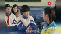 陈翔六点半: 他是工地工人, 为了父母放心, 却租着几十万的房子!