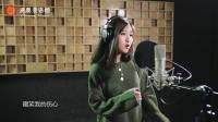 好听! 女生翻唱周杰伦《夜曲》中文加英文版, 等你下课一起听!