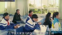 《陈翔六点半》老师让带零食来校园, 上课当玩误人子弟!