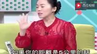 台湾明星来大陆体验了一下快递, 和主持大夸其词!