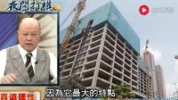 台湾已经完全被深圳超越, 台湾人感叹大陆的经济发展呢