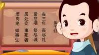 弟子规朗诵视频  小剧场 儿童动画版   入则孝篇06