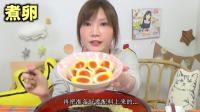 大胃王木下佑香: 品尝观众赠送的美味速食炸酱面