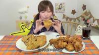 大胃王木下佑香: 品尝肯德基新品大蒜黄油炸鸡+原味炸鸡