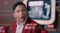 """欢乐喜剧人第四季: 宋小宝却化身""""喜剧大魔王"""""""