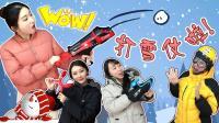 下雪了 可以捏雪球打雪仗玩游戏啦 新魔力玩具学校