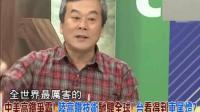 台湾媒体, 中国大陆13亿人有12亿人用智能手机, 我们呢