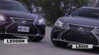 【中文GO车志】自驾也从容! 2018嘉伟试驾全新雷克萨斯LS500 & LS500h Lexus