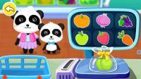 宝宝巴士快乐启蒙85 宝宝超市 小猪佩奇逛超市 小猪佩奇玩具汽车总动员
